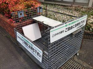 木材 資材 環境 エコ 工作 DIY